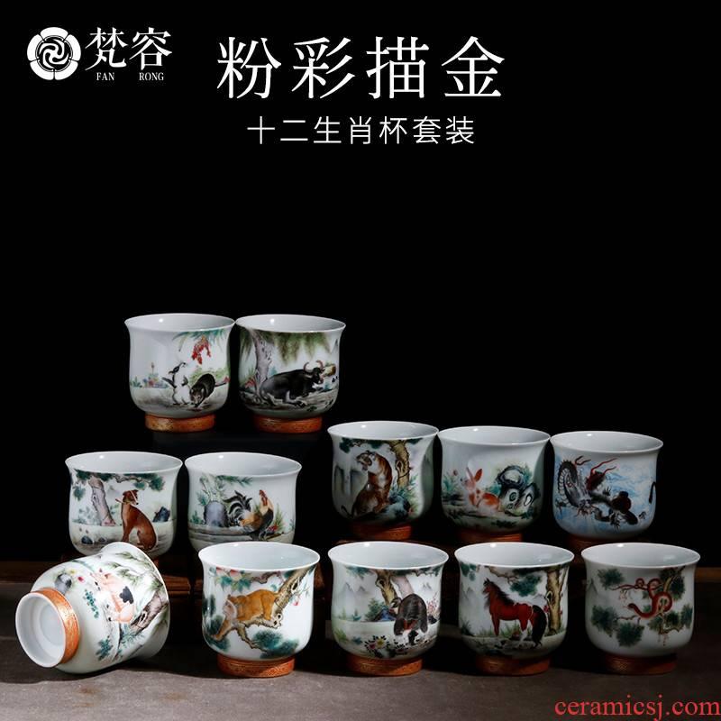 The Vatican should The ancient jun zodiac enamel cup jingdezhen manual sample tea cup masters cup gift set