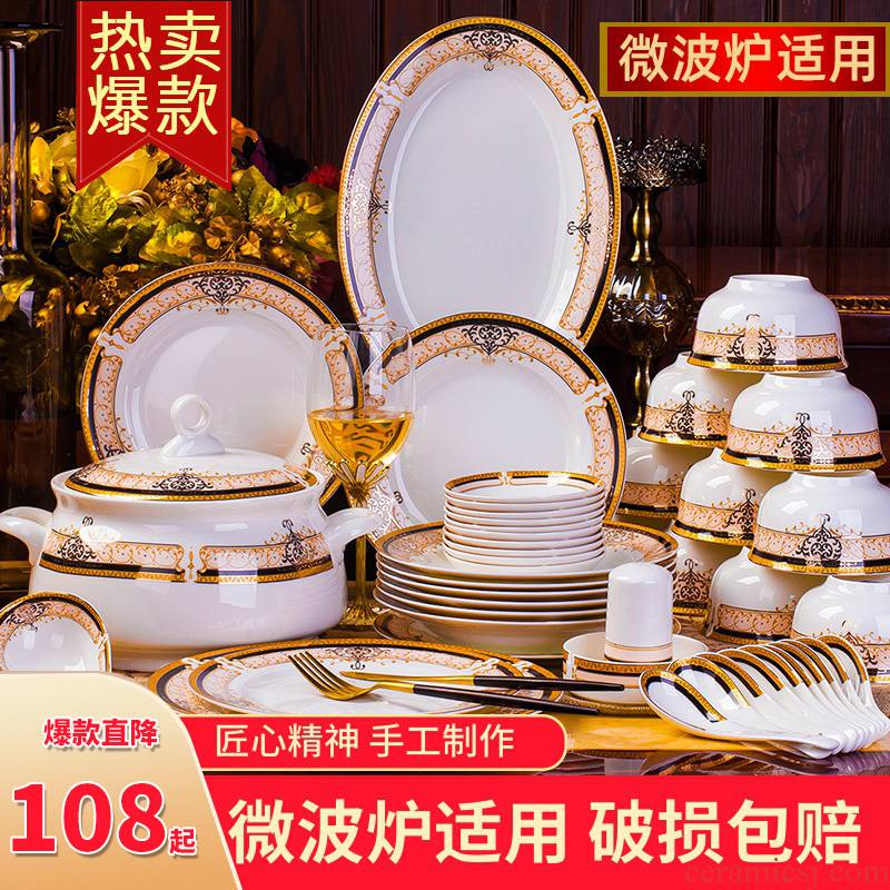 The dishes suit household jingdezhen ceramic tableware suit bowls of ipads plate of Europe type style bowl chopsticks combination of gifts