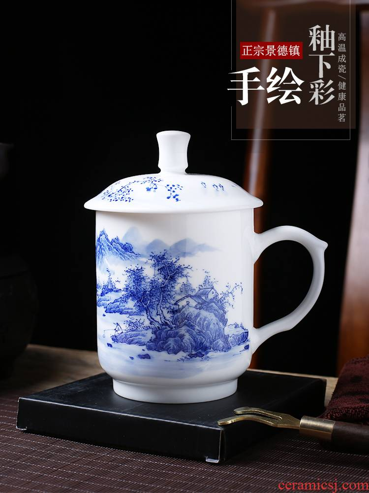 Jingdezhen porcelain tea cups with cover office hand - made landscape mark cup custom tea cup household ceramics
