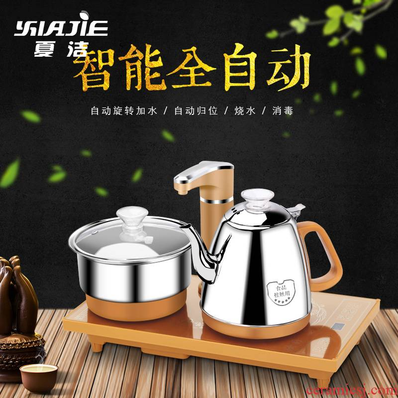 Four - walled yard package mail automatic pumping water electric kettle electromagnetic tea stove teapot kung fu tea set
