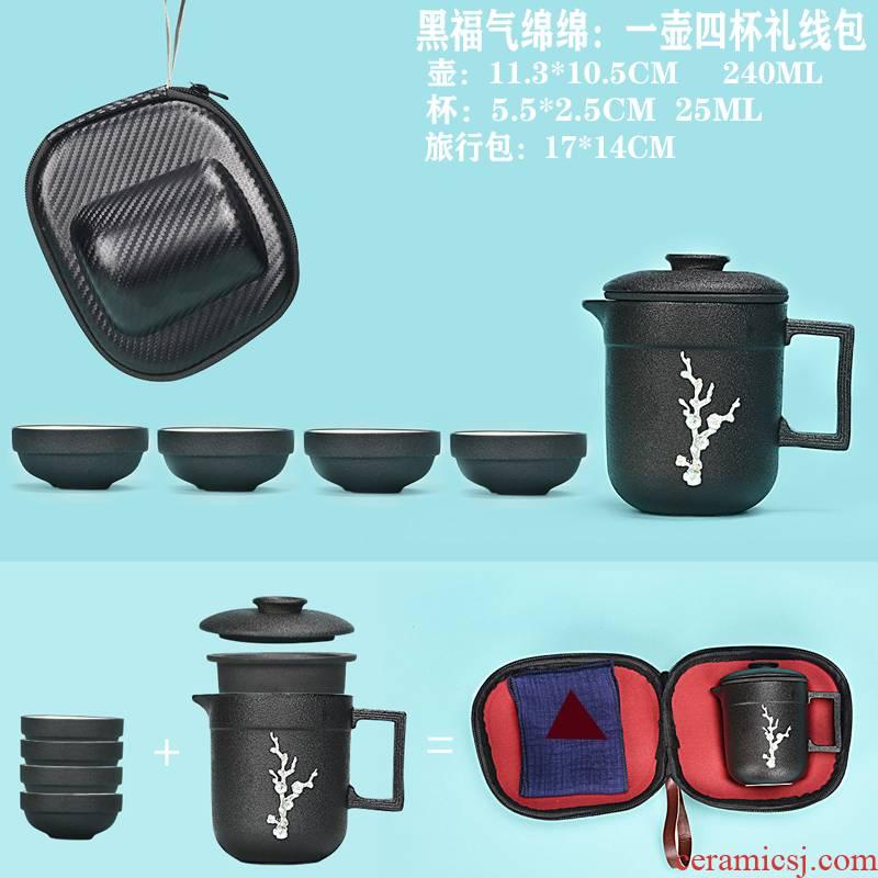 Crack cup travel a pot of four cups of tea set suit portable bag take the teapot tea cup Japanese custom logo