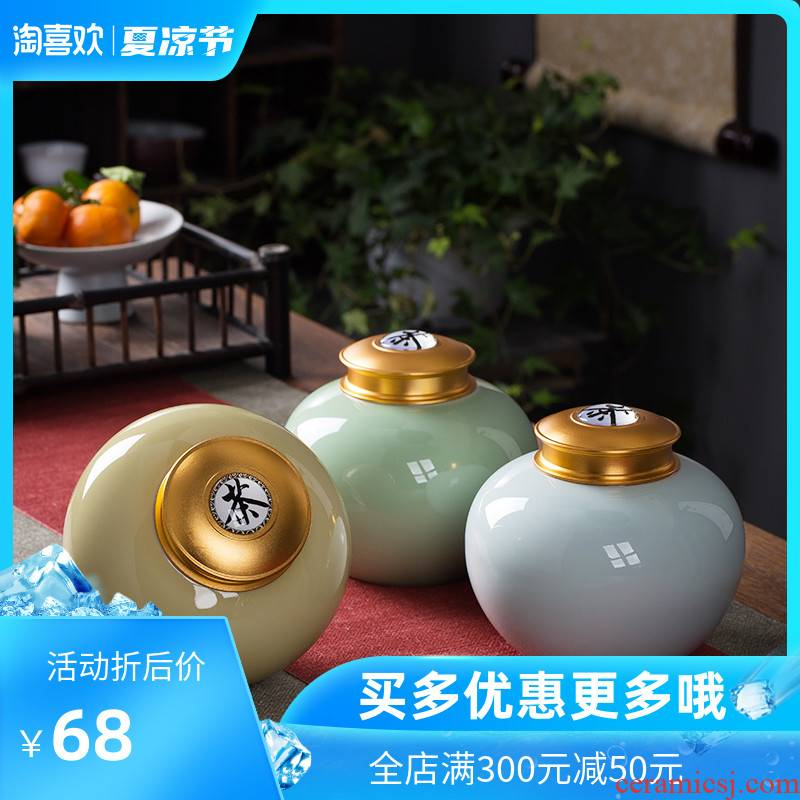 The Crown chang celadon caddy fixings ceramic seal tin with large tea boxes portable storage POTS home half jins of gift boxes
