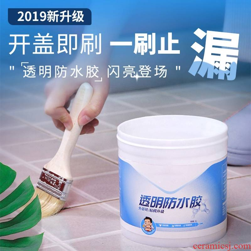 Floor transparent waterproof glue the fill bathroom wall ground water seepage plugging agents from smashing toilet coating material ceramic tile