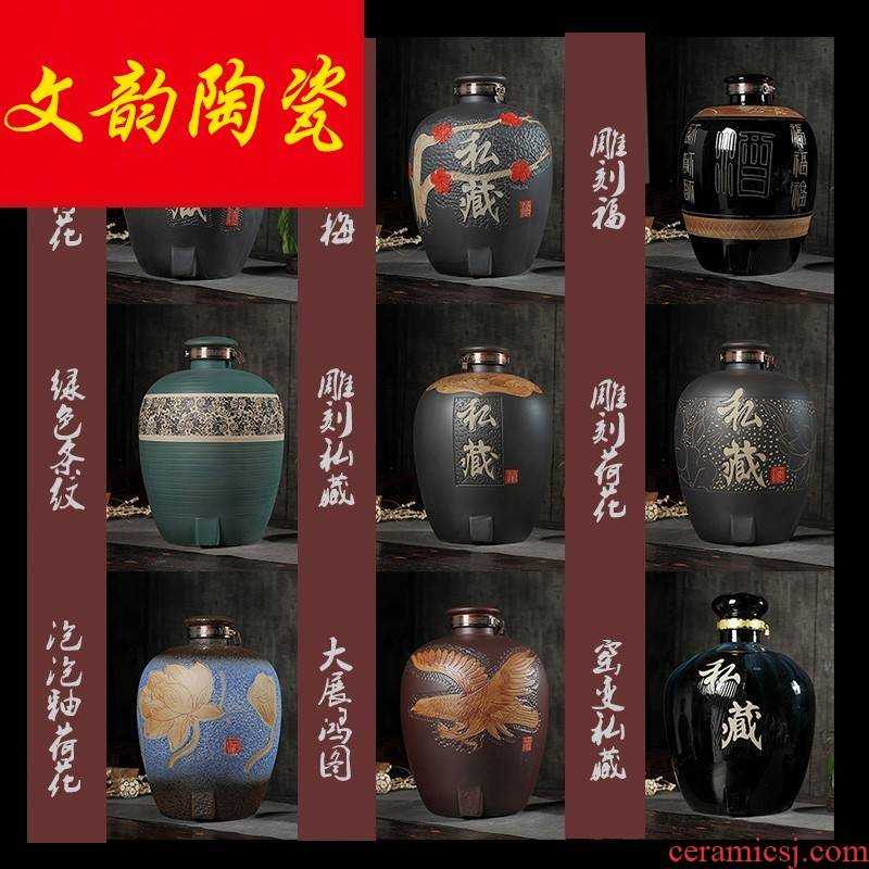 Jingdezhen ceramic jar 50 kg big seal hip flask how big it mercifully five bottles with tap