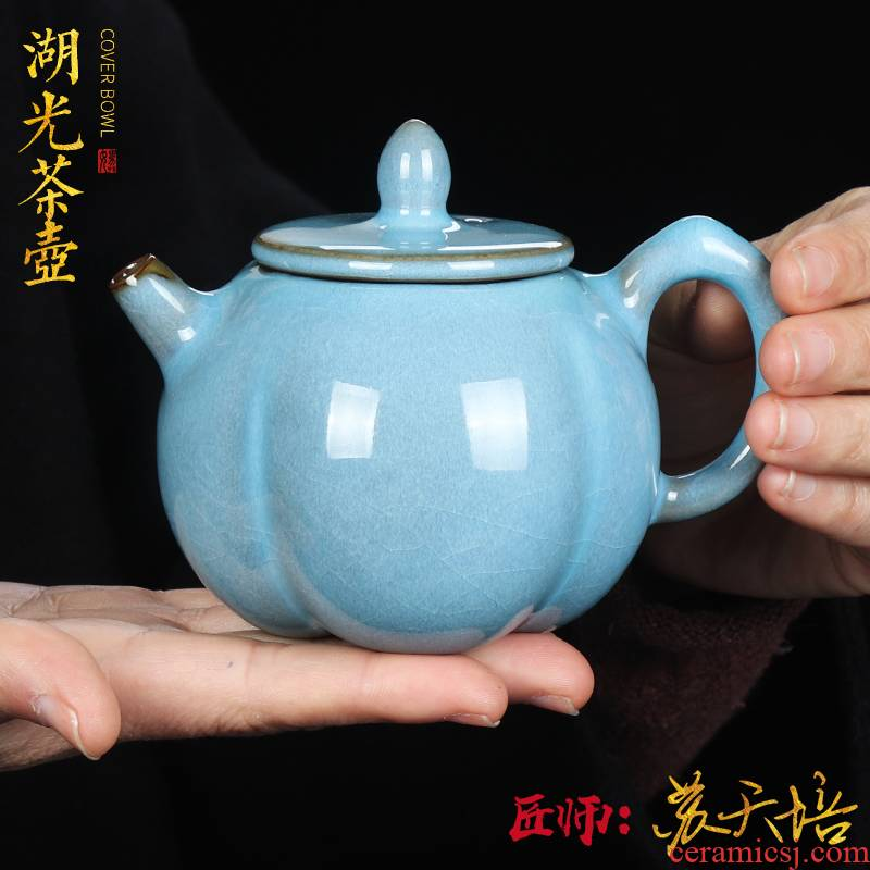 Artisan fairy Su Tianpei built one teapot household kung fu tea set single glaze on tea, single pot of large size