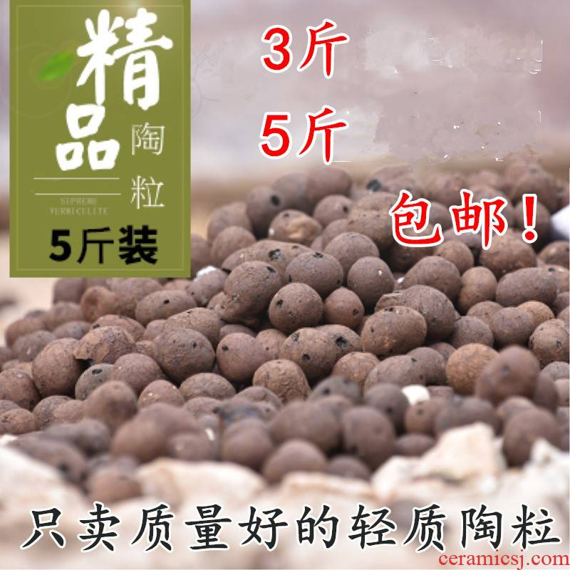Ceramsite packages mailed nutritional soil particles TaoQiu backfill soil fertilizer bottom breathable, fleshy flowers gardening potted promotions