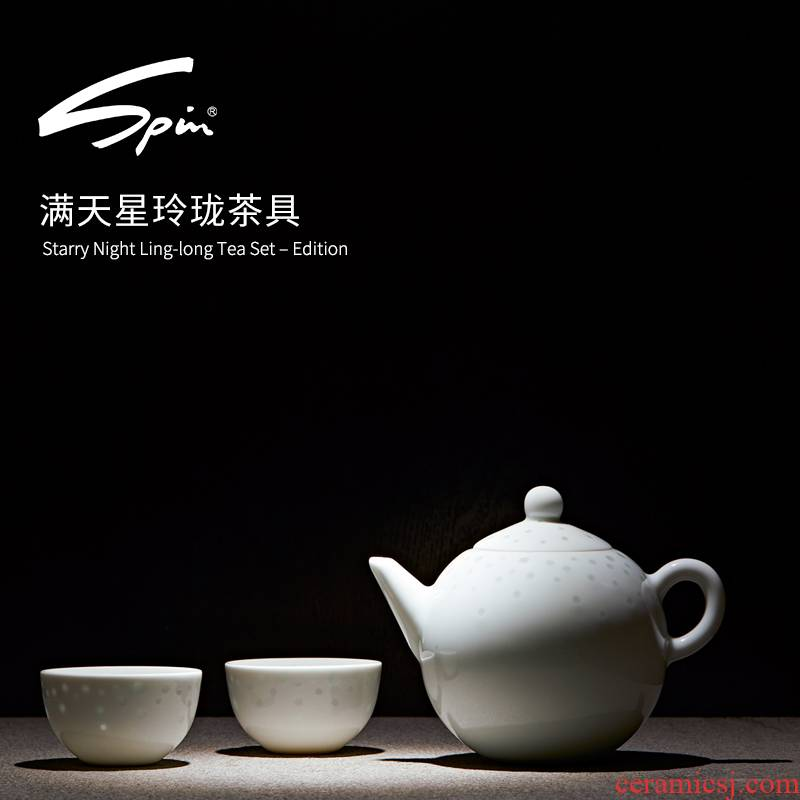 Spin all over the sky star, and exquisite porcelain tea sets suit contracted kung fu tea pot home a pot of two cups