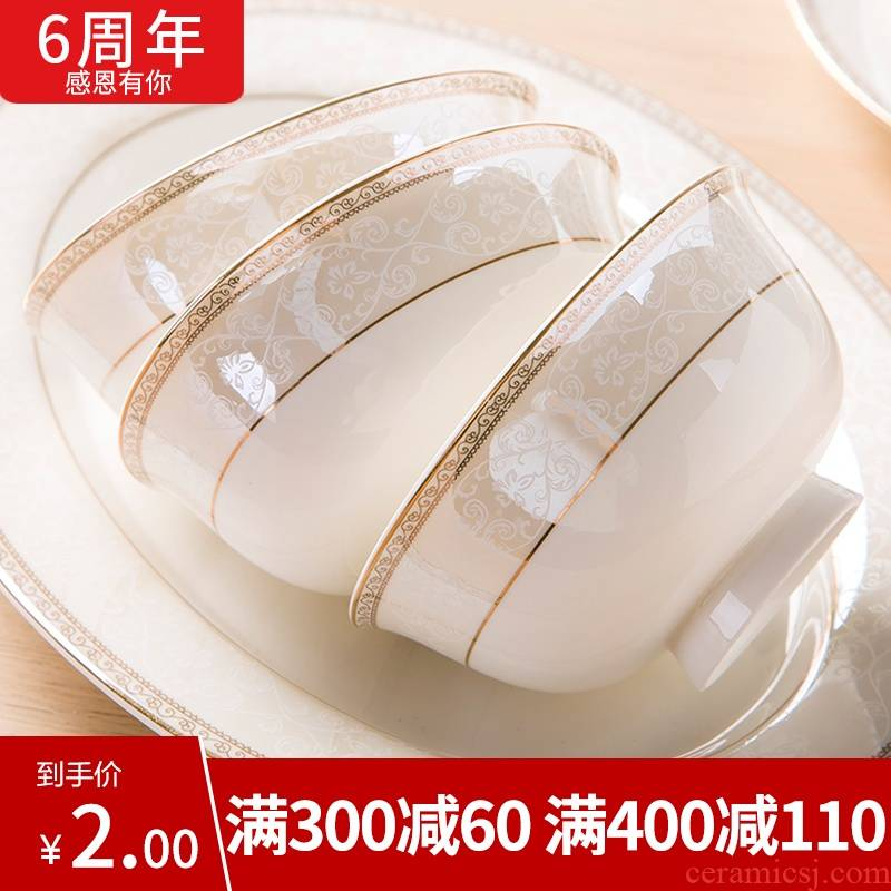 Ginger, item jingdezhen ceramic tableware Europe type style up phnom penh eat bowl dish combination dishes suit household