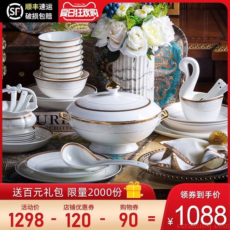 Dishes suit household European high - grade ipads porcelain bowls plate creative jingdezhen ceramic tableware portfolio gifts