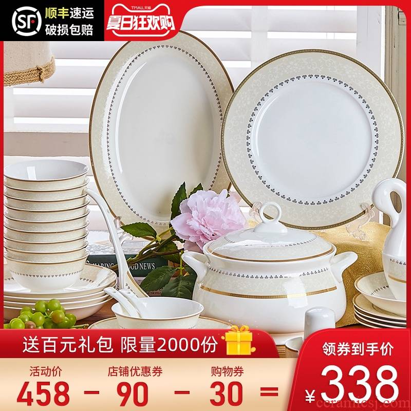 56 skull porcelain tableware suit of jingdezhen ceramics tableware dishes dishes suit household wedding gifts