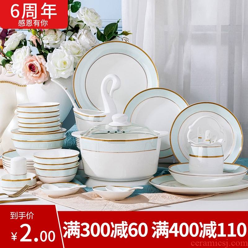 Jade listing to taste the dishes suit household European - style jingdezhen ceramic tableware suit simple Chinese style of eating the food dish combination