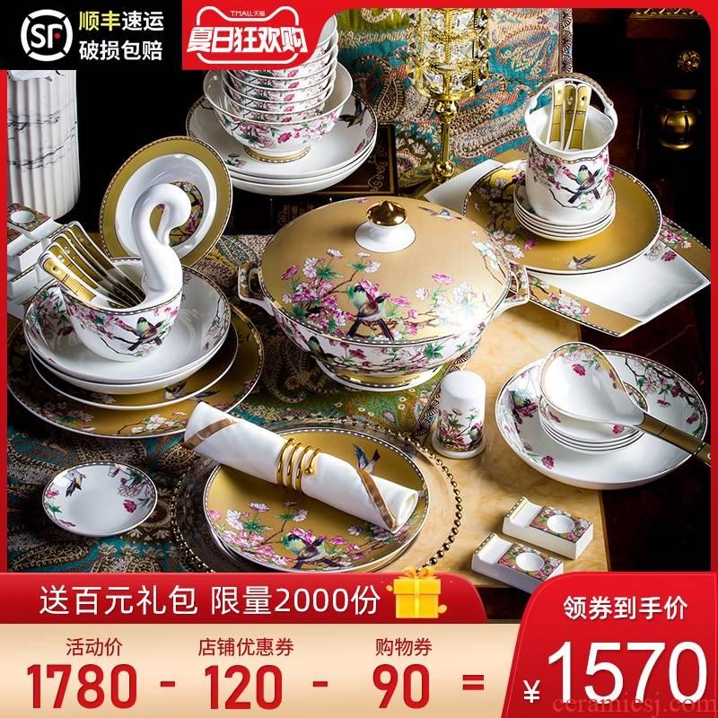 Ipads China tableware suit household jingdezhen high - grade ceramic bowl dish European ipads bowls disc set of household