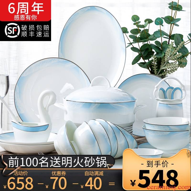 Light dishes suit household contracted key-2 luxury 58 head of jingdezhen ceramic tableware suit European ceramic combination dishes