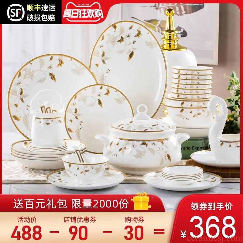 Dishes suit household European - style up phnom penh jingdezhen ceramic high - grade ipads China tableware suit Dishes combine contracted