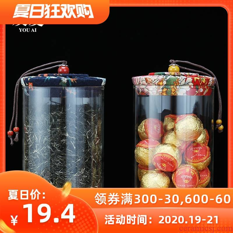 Love pot lawsuits sealing caddy fixings transparent glass storage tank to store tea snacks the receive glass jar