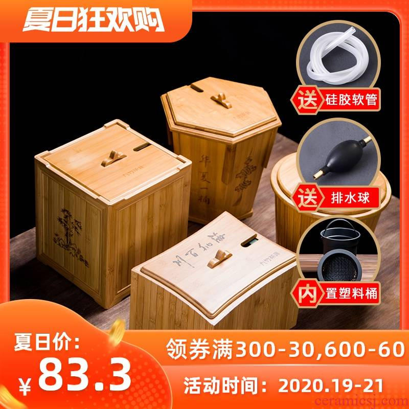 Love bamboo tea bucket thickening drainage dross barrels of plastic cover detong kung fu tea set tea tray accessories