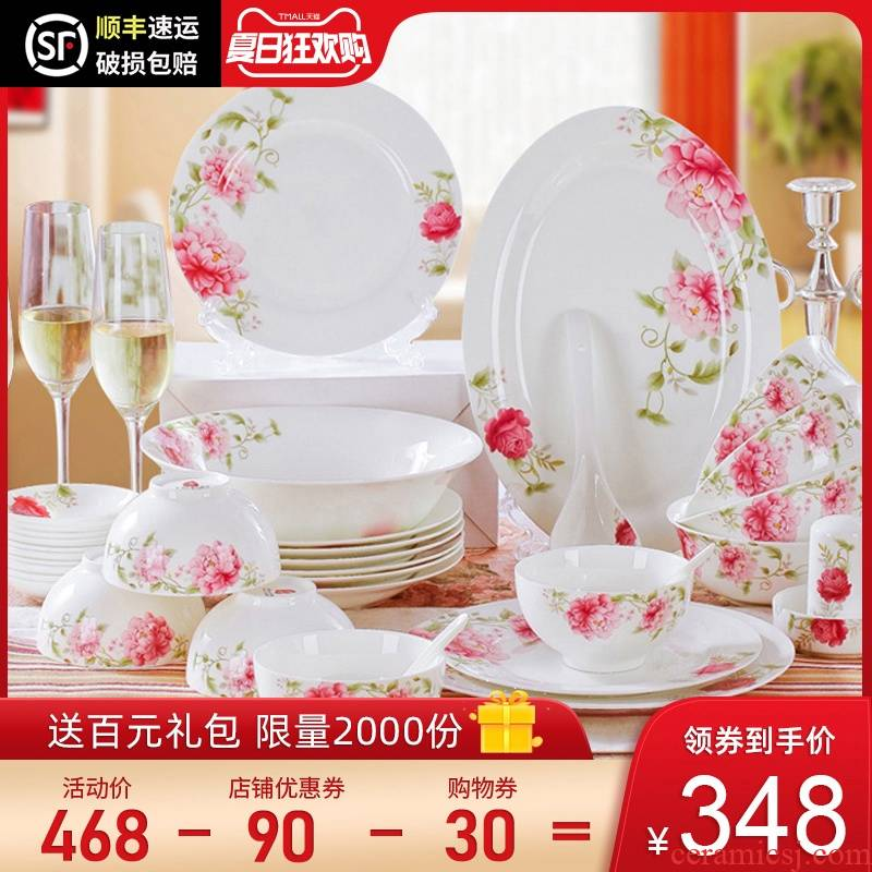 Tableware suit 28/56 skull bowls disc sets jingdezhen ceramics Korean wedding housewarming gift
