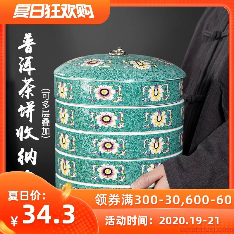 Love Chinese lacquer colored enamel porcelain pu 'er tea cake can large seven jar of tea tea cake boxes multilayer storage warehouse