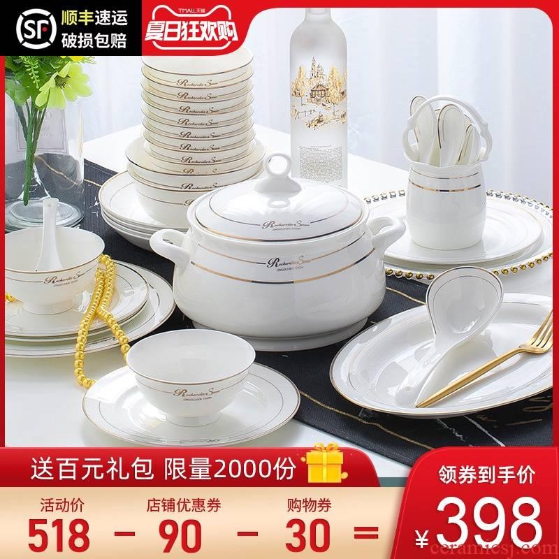 Dishes suit jingdezhen ceramics Dishes 56 skull porcelain tableware suit European household chopsticks gifts