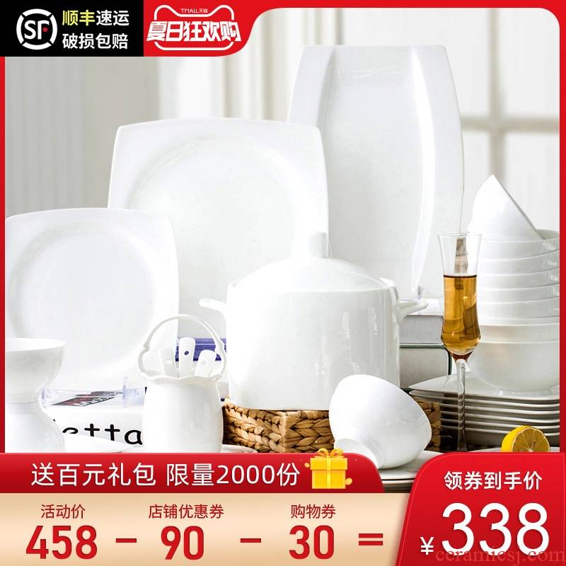 The dishes suit pure white jingdezhen ceramic tableware suit under The glaze color dishes home European contracted ipads porcelain bowl chopsticks