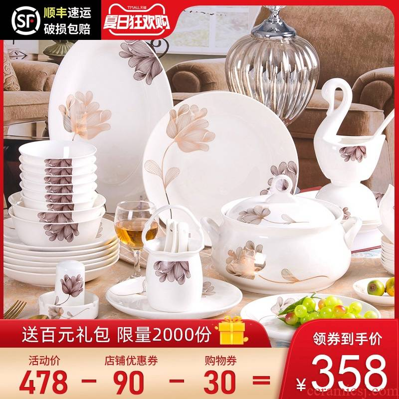 The dishes suit household 56 skull jingdezhen porcelain tableware suit Chinese style of eating The food plate combination of creative gifts