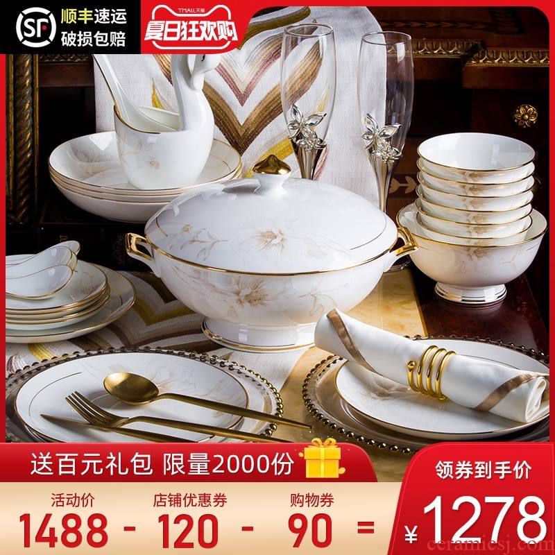 European jingdezhen suit dishes domestic high - grade ipads China tableware dishes suit household contracted porcelain