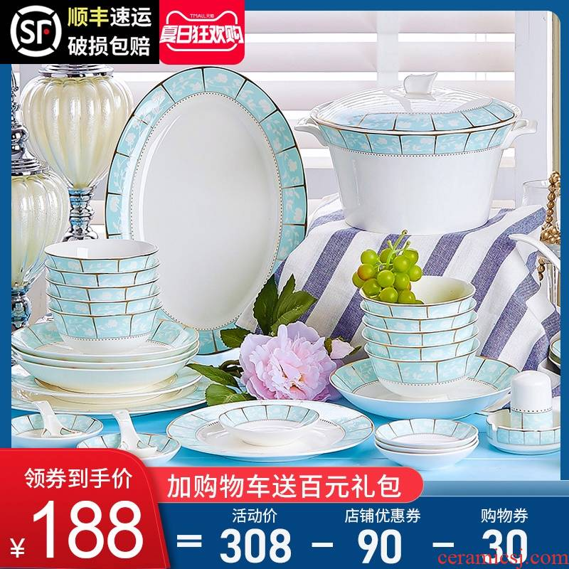 Dishes suit household European - style up phnom penh jingdezhen ceramic ipads China tableware suit contracted bowl chopsticks Dishes combination