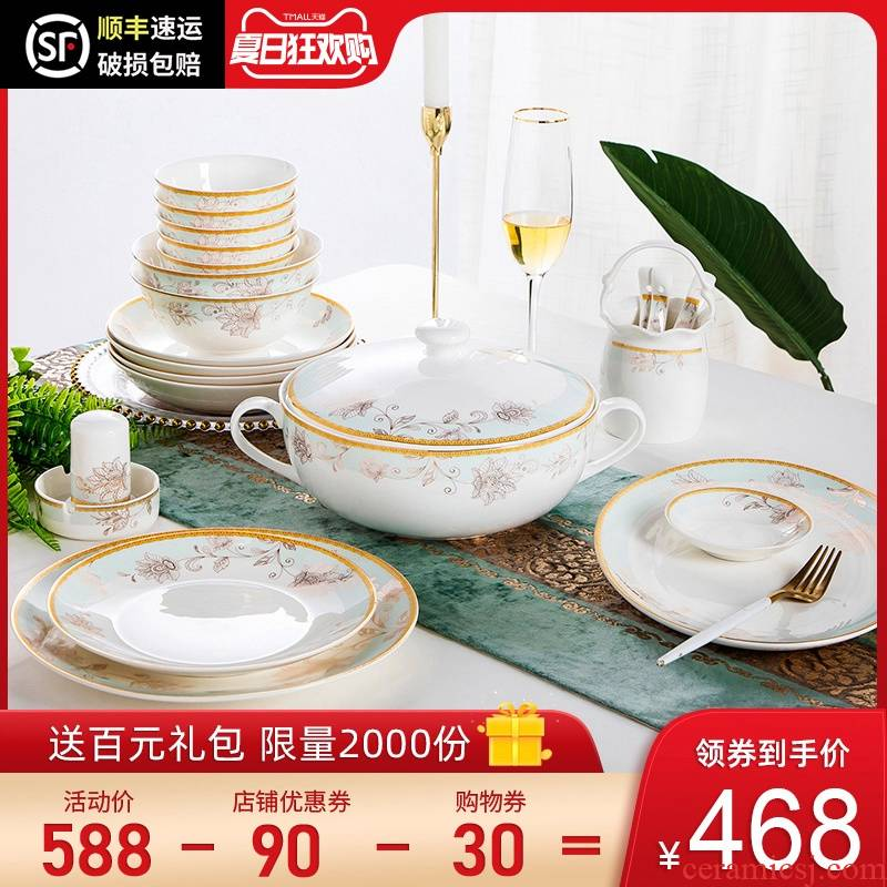 Jingdezhen ceramic tableware suit Nordic ceramic dishes dishes suit household contracted light key-2 luxury European - style dishes