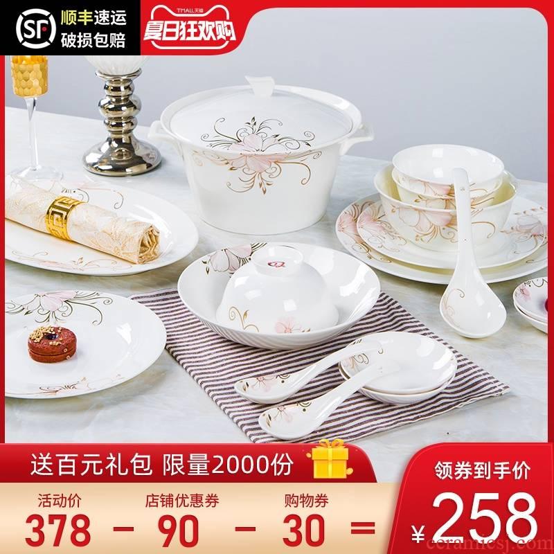 Tableware suit household contracted jingdezhen ceramic bowls of ipads disc set combination