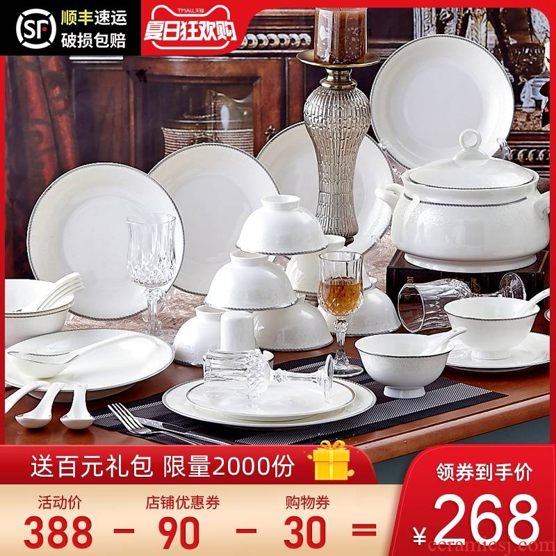 The dishes suit household 56 skull porcelain tableware suit European dishes of jingdezhen ceramics bowl chopsticks gifts