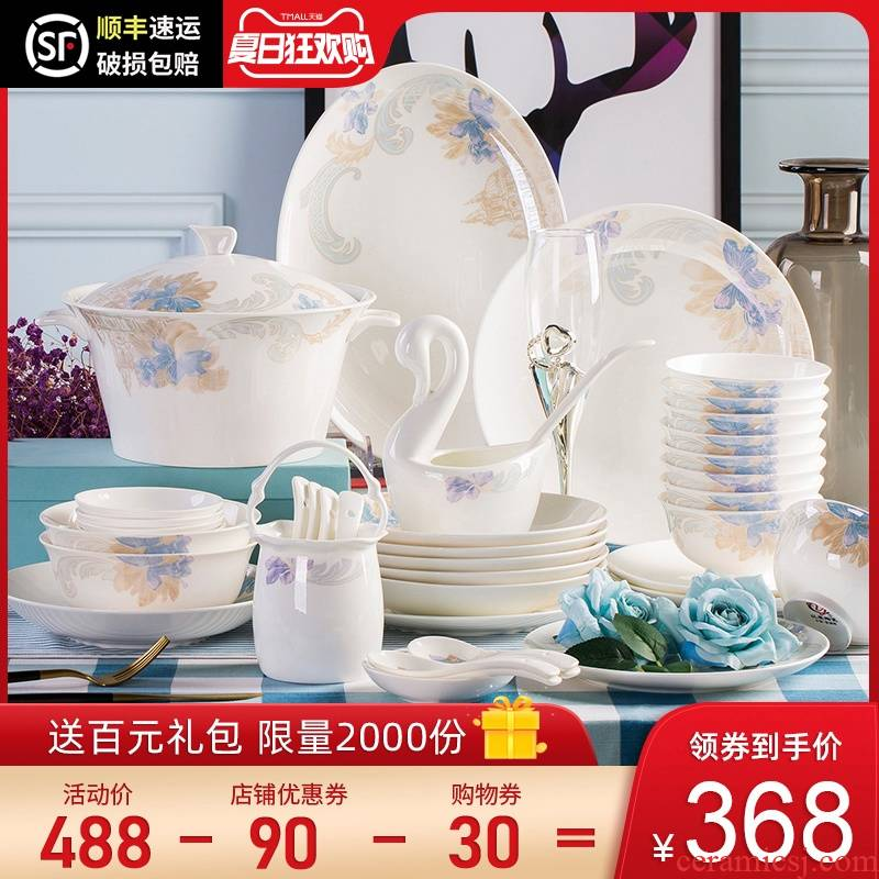 The dishes suit household American jingdezhen ipads porcelain tableware suit dishes European - style combination and fresh bowl