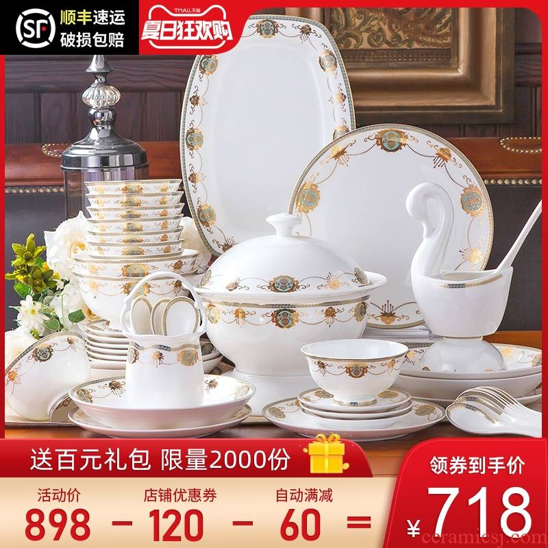 Dishes suit household jingdezhen ceramic composite European character high - grade ipads China tableware suit Dishes gifts