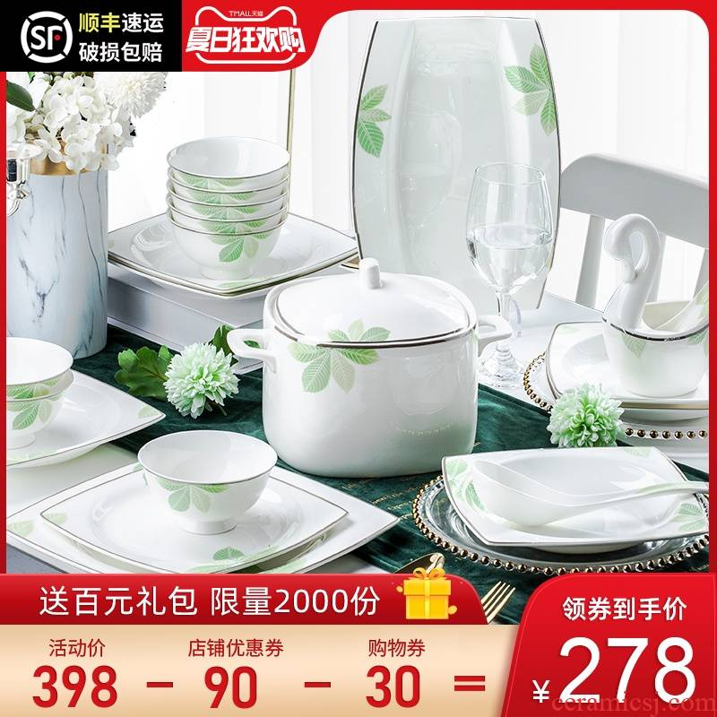Dishes suit household jingdezhen ceramic tableware suit simple Dishes ceramic continental bowl chopsticks set combination