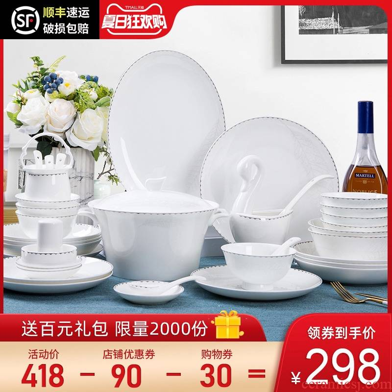 The dishes suit jingdezhen ceramic tableware suit dishes household northern dishes chopsticks creative combination of gifts