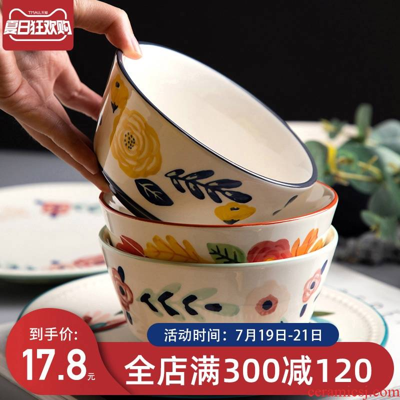 Use of a single Japanese ceramics tableware simple eat Bowl dish suits for domestic new large soup Bowl rainbow such as Bowl rice bowls