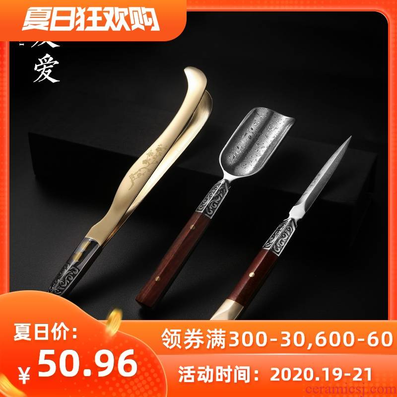 Love hua limu tea Damascus knife accessories kit steel ebony copper needle tea tea spoon YangHuBi acid branches