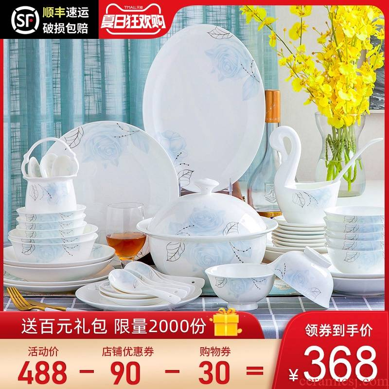 The dishes suit household European - style jingdezhen tableware suit ipads bowls set ceramic bowl chopsticks combination western - style contracted
