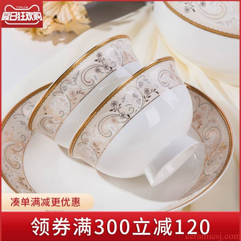Jingdezhen ceramic bowl household dinner European - style ipads porcelain tableware adult move small soup bowl rainbow such use