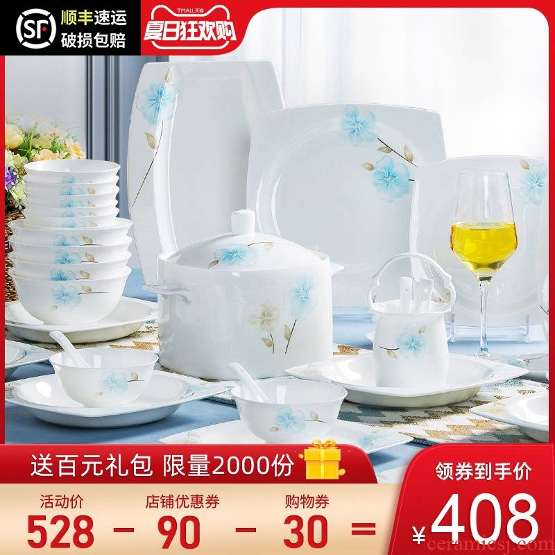 Ipads porcelain bowl chopsticks dishes suit Nordic contracted combination small pure and fresh and jingdezhen ceramic tableware suit dishes