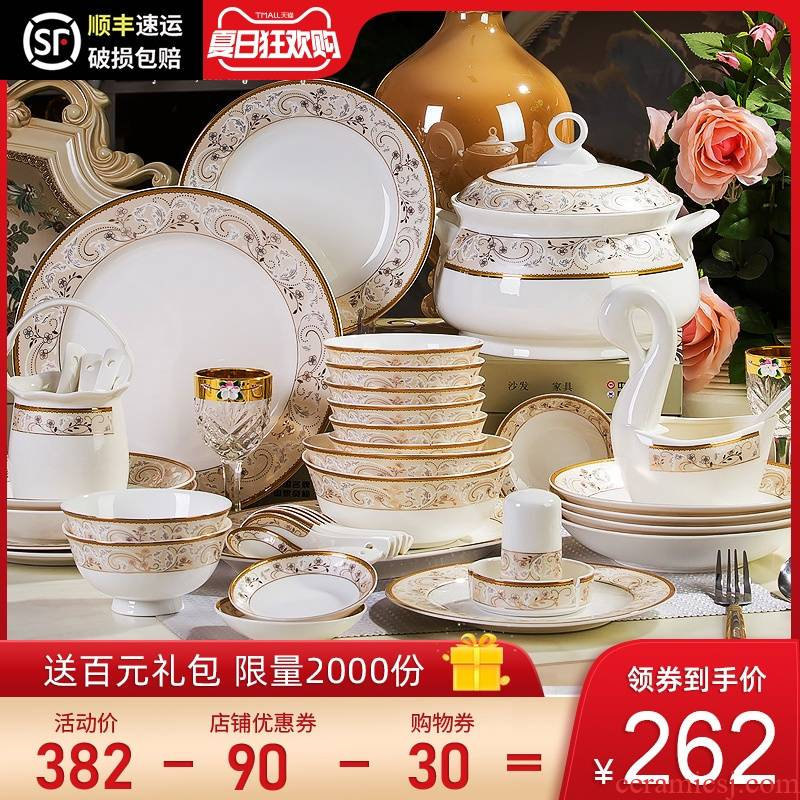 Dishes suit household European contracted jingdezhen ceramic composite ipads porcelain tableware suit Chinese Dishes chopsticks