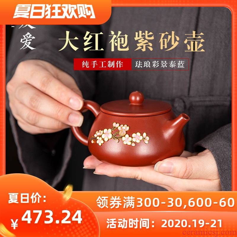 Love cloisonne yixing it colored enamel craft gift teapot zhu mud stone gourd ladle can be customized
