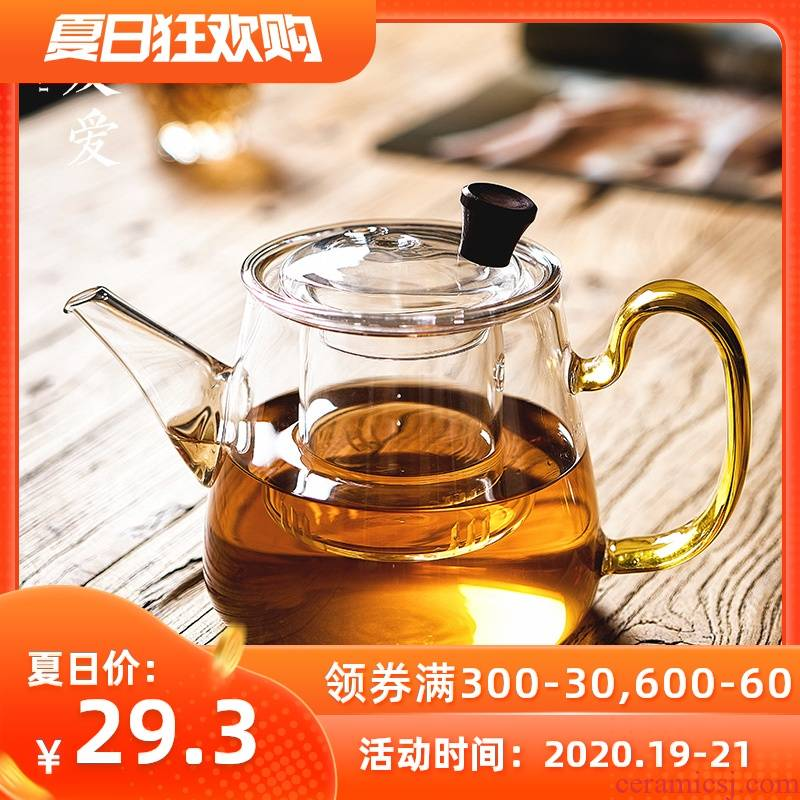 Love tea filter glass teapot high - temperature household product thickening office fair keller single scented tea kettle