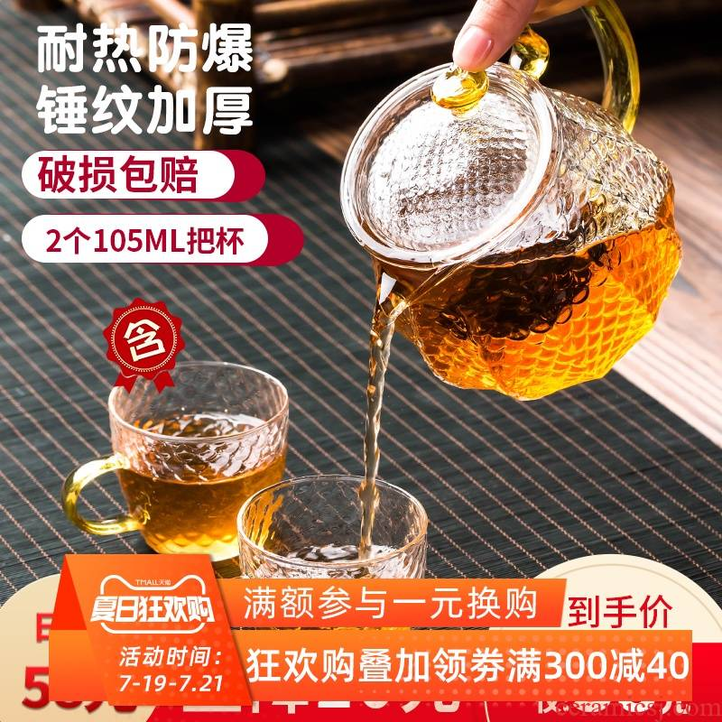 Japanese hammer transparent glass teapot household heat resisting high temperature filtration tank flower teapot tea boiled tea tea