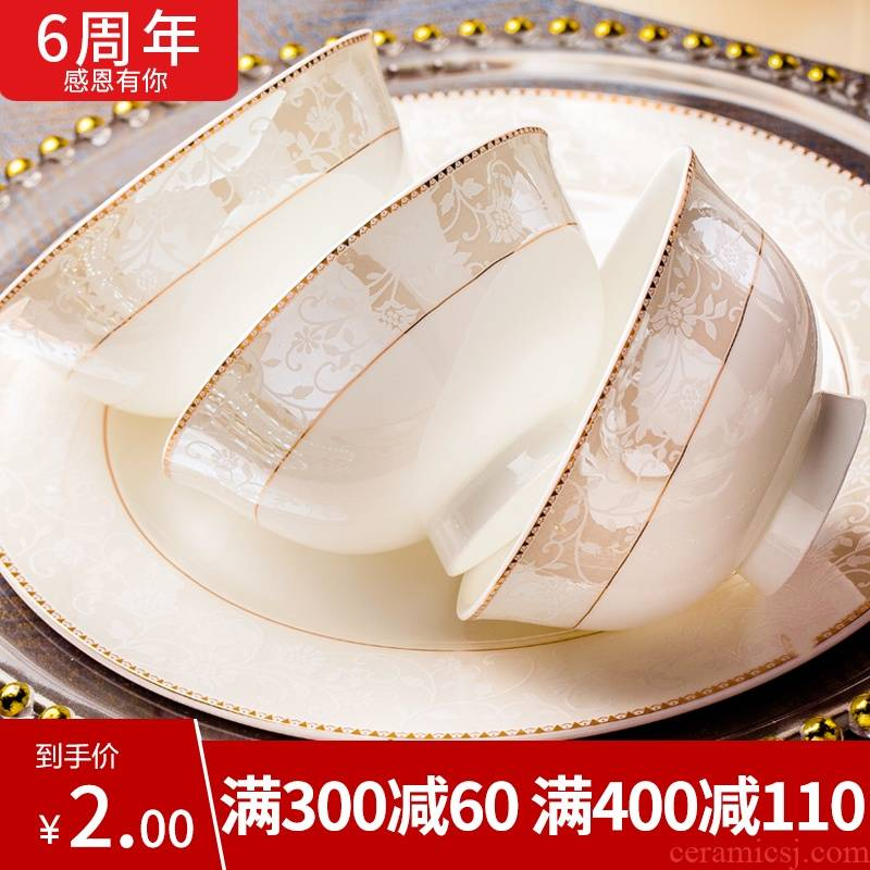 Flowers said free collocation with DIY dishes suit household contracted jingdezhen ceramic tableware suit dishes rainbow such use