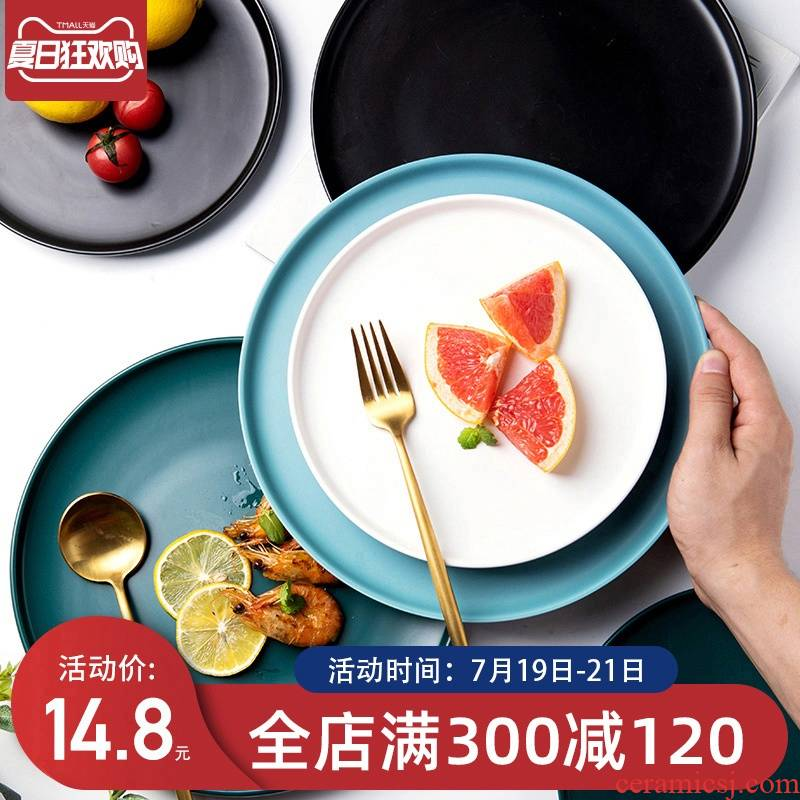 Northern wind creative steak dishes contracted western - style food dish of household ceramic dish of pasta dish plates