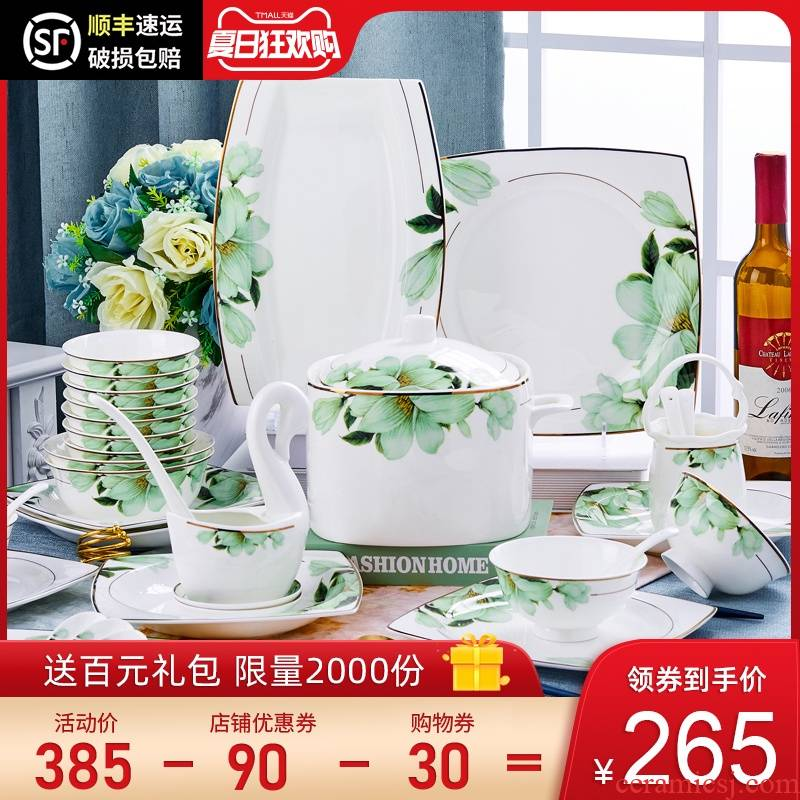 The dishes suit household jingdezhen high - grade ipads China tableware suit contracted dish bowl dishes Korean ceramics