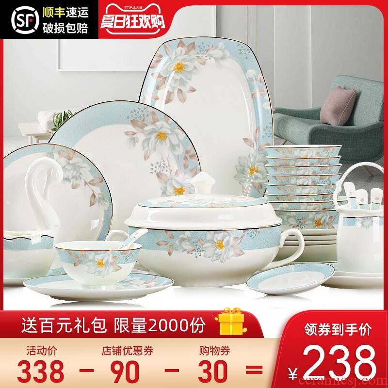 Dishes suit household European - style up phnom penh jingdezhen ceramic contracted bowl chopsticks portfolio ipads porcelain tableware sets the Dishes