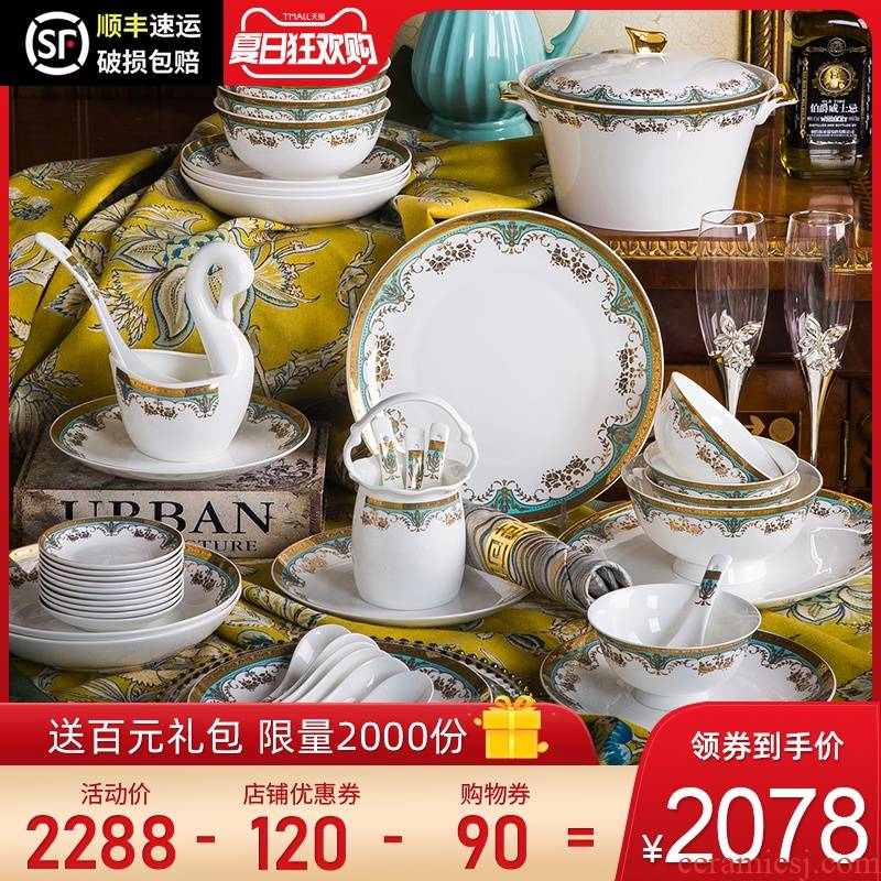 Jingdezhen high - grade ipads China tableware suit dishes home European ceramic bowl chopsticks eating bowl dish combination
