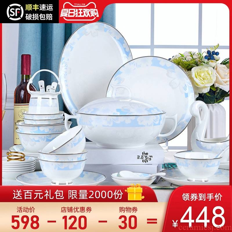 Tableware suit Korean ipads porcelain Tableware high - end dishes suit household jingdezhen creative dishes suit a gift