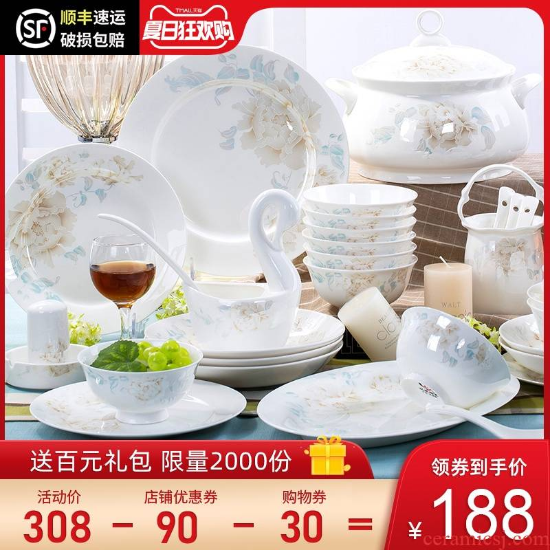 Dishes suit household European - style jingdezhen ceramic tableware contracted bowl chopsticks ipads porcelain tableware sets Dishes